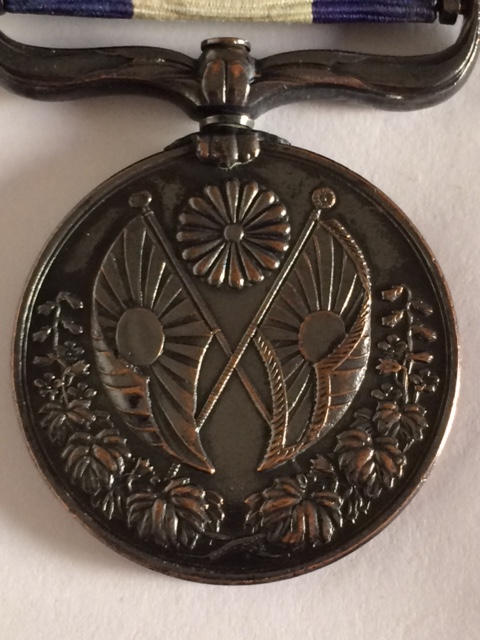 Medaille de Tsingtao Img_3711