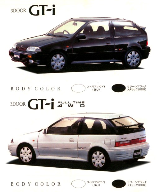 Suzuki hizo historia con su GTi 5-swif10
