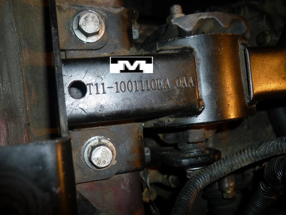 Base/Soporte de Motor para Chery Tiggo FL_TM Baseti12