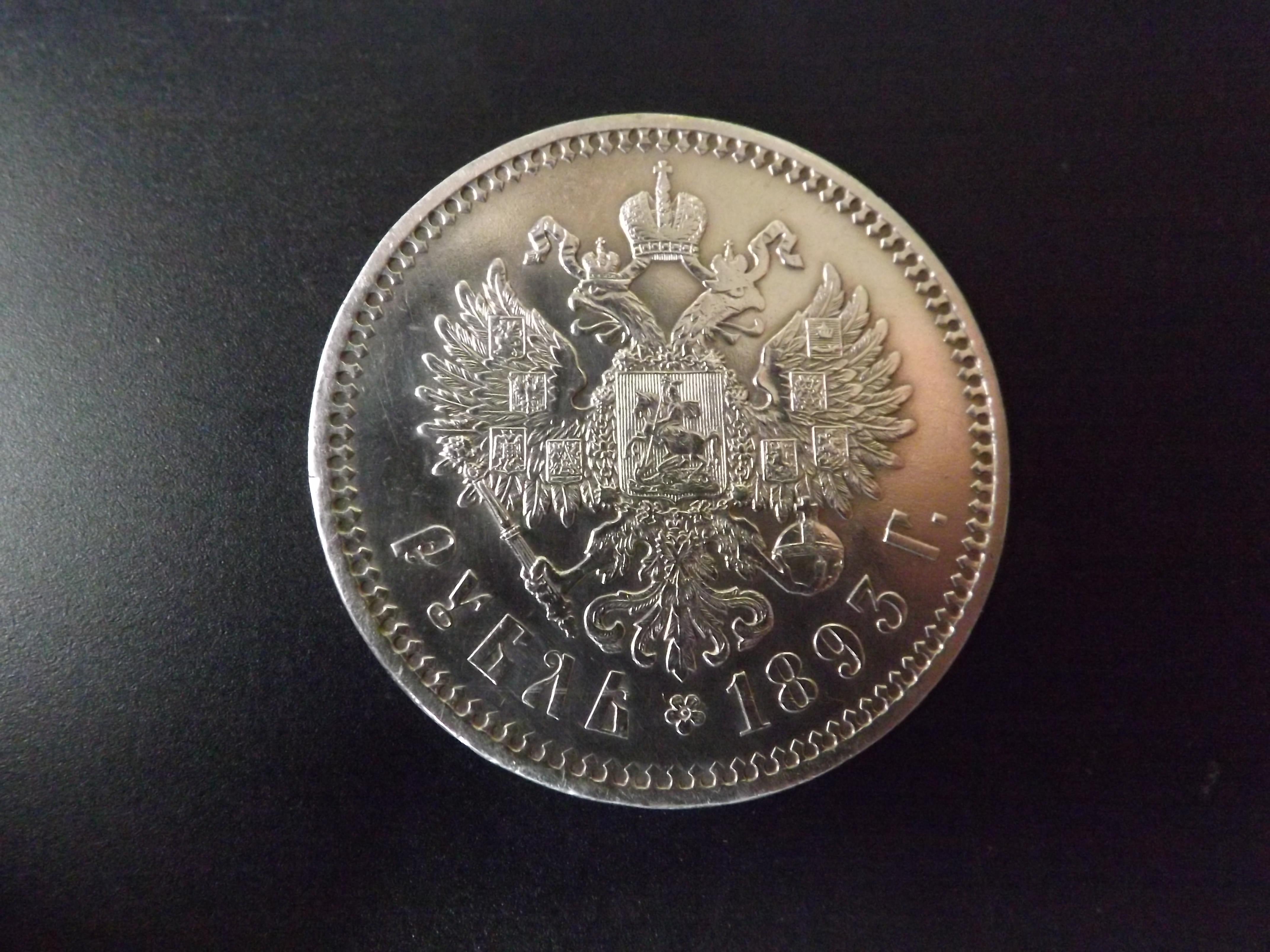 1 Rublo de 1.893. Rusia Dscf3311