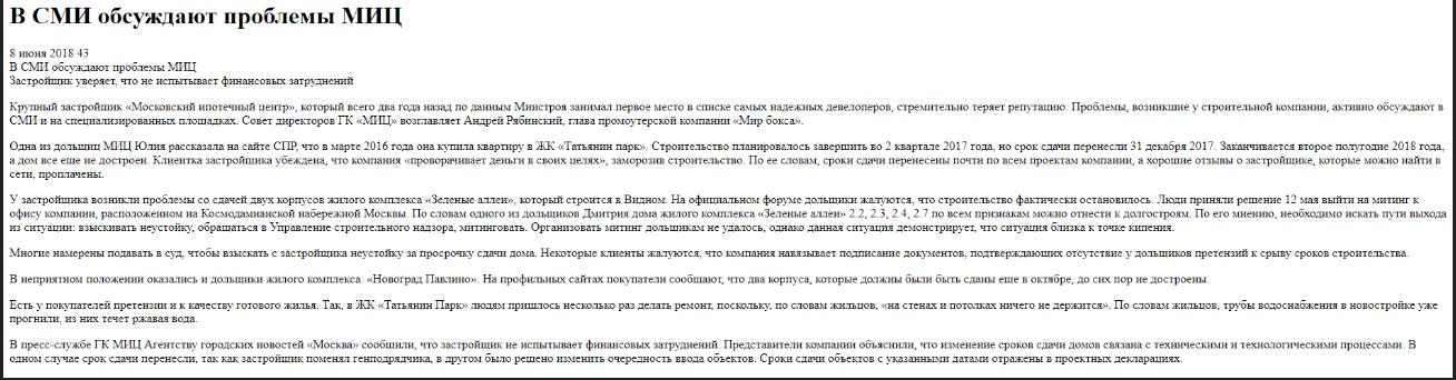 """ЖК """"Золотая Звезда"""" - в здоровой конкуренции - Страница 2 Xc5l7610"""