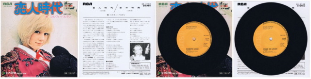 Discographie 45 T REEDITIONS et COMPLEMENT ... 2012_f10