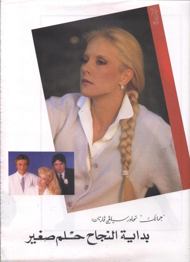 Presse LIBAN Janalo10