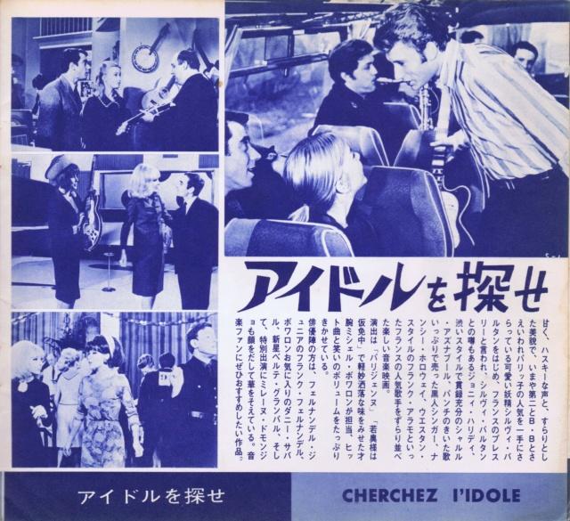 LIVRE / DISQUE FLEXI JAPONAIS - Page 2 Jpn_mg10