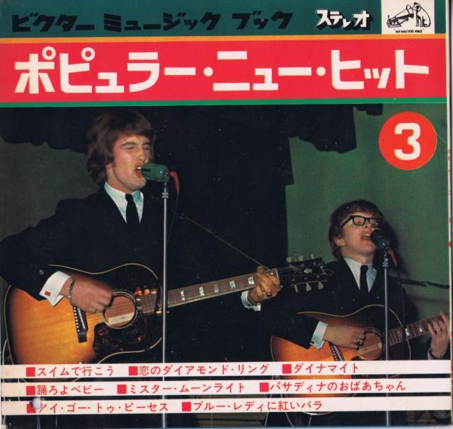 LIVRE / DISQUE FLEXI JAPONAIS - Page 3 Jpn_sb11