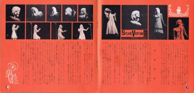 LIVRE / DISQUE FLEXI JAPONAIS - Page 3 Jpn_sb12