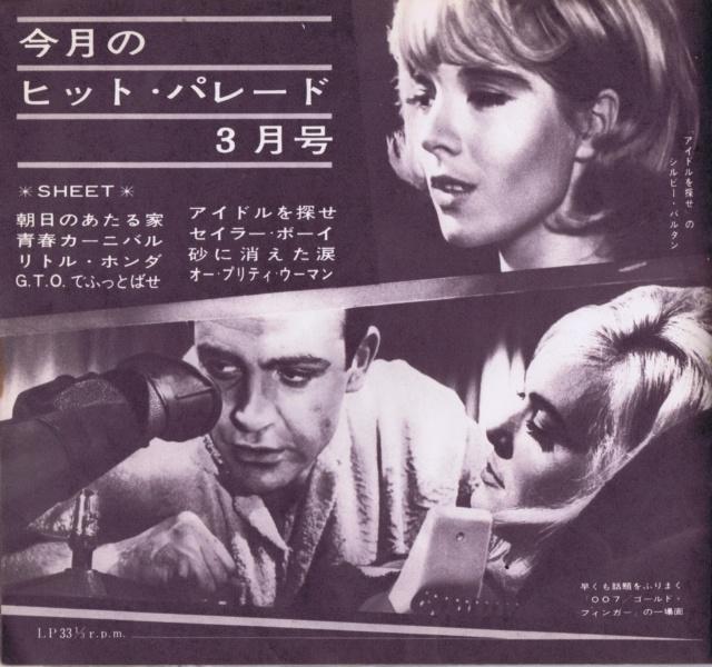 LIVRE / DISQUE FLEXI JAPONAIS - Page 3 Jpn_yo10