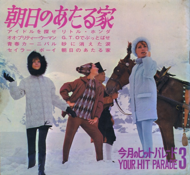 LIVRE / DISQUE FLEXI JAPONAIS - Page 3 Jpn_yo11