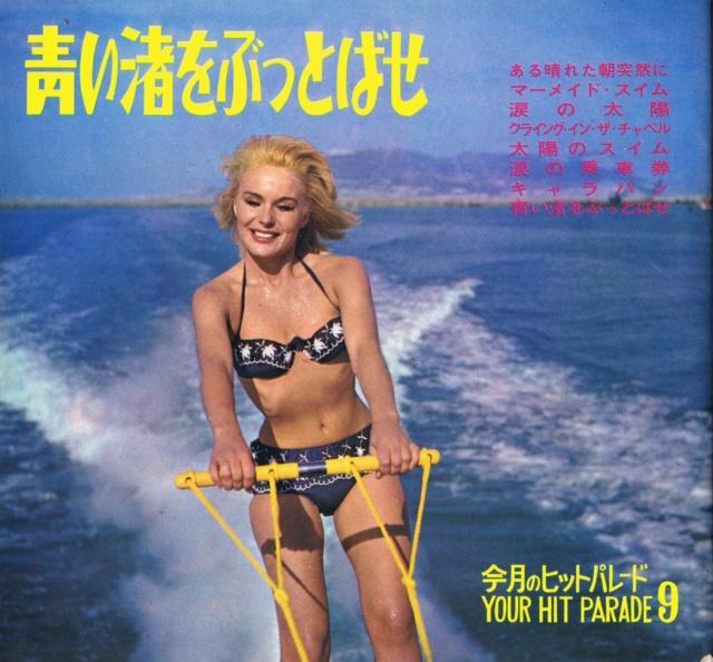 LIVRE / DISQUE FLEXI JAPONAIS - Page 3 Jpn_yo15