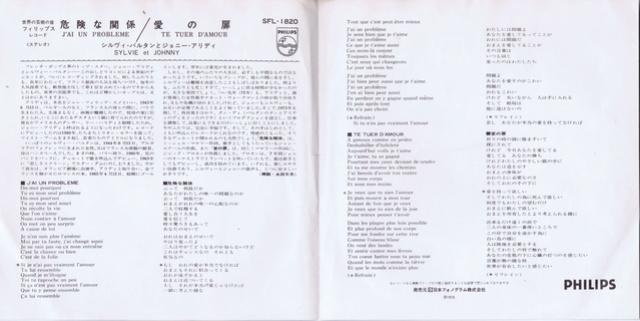J'AI UN PROBLEME : le casse tête du 45 T Japonais ! Scan0321