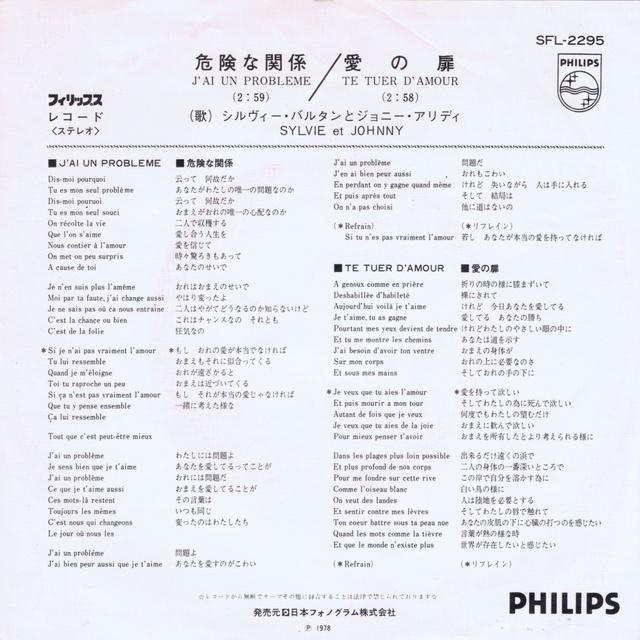 J'AI UN PROBLEME : le casse tête du 45 T Japonais ! Scan0327