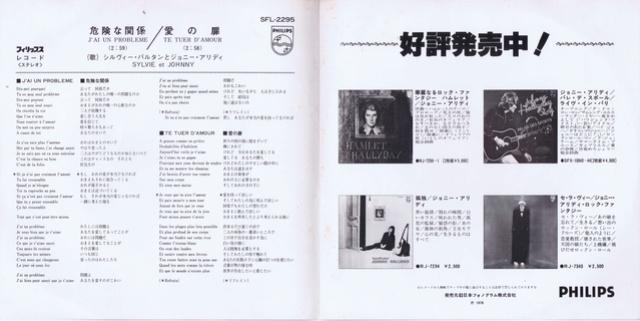 J'AI UN PROBLEME : le casse tête du 45 T Japonais ! Scan0331
