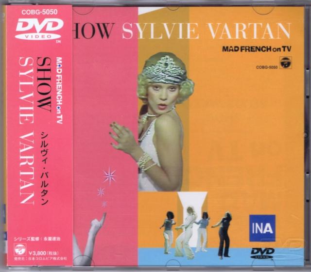 "DVD JAPON ""SHOW SYLVIE VARTAN"" Scan0618"