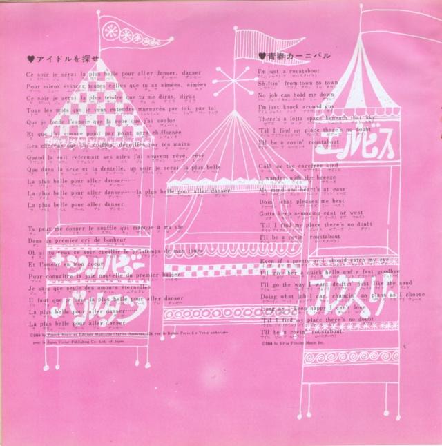 Flexi Japonais en format 25 CM - Page 2 Scan0628