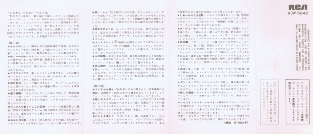 QUELQUES NOUVEAUTES DE MA DISCOGRAPHIE - Page 15 Scan0924
