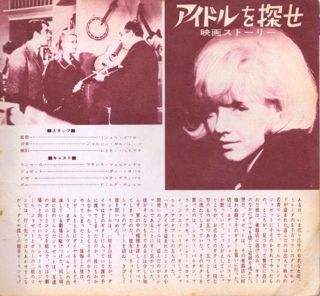 LIVRE / DISQUE FLEXI JAPONAIS - Page 3 Scan1019