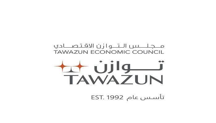 """""""توازن"""" الإماراتيه تعتزم توقيع 4 اتفاقيات لتأسيس مراكز إقليمية لتمكين قطاع الصناعات الدفاعية والأمنية في الإمارات 102-1510"""
