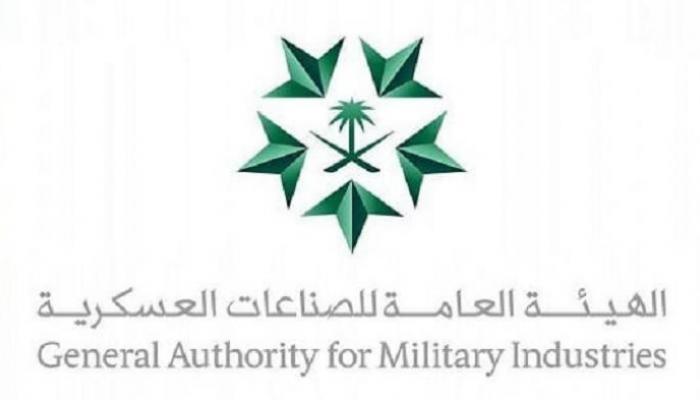 السعودية تقدم الدعم الكامل للمستثمرين في الصناعات الدفاعية 140-0110