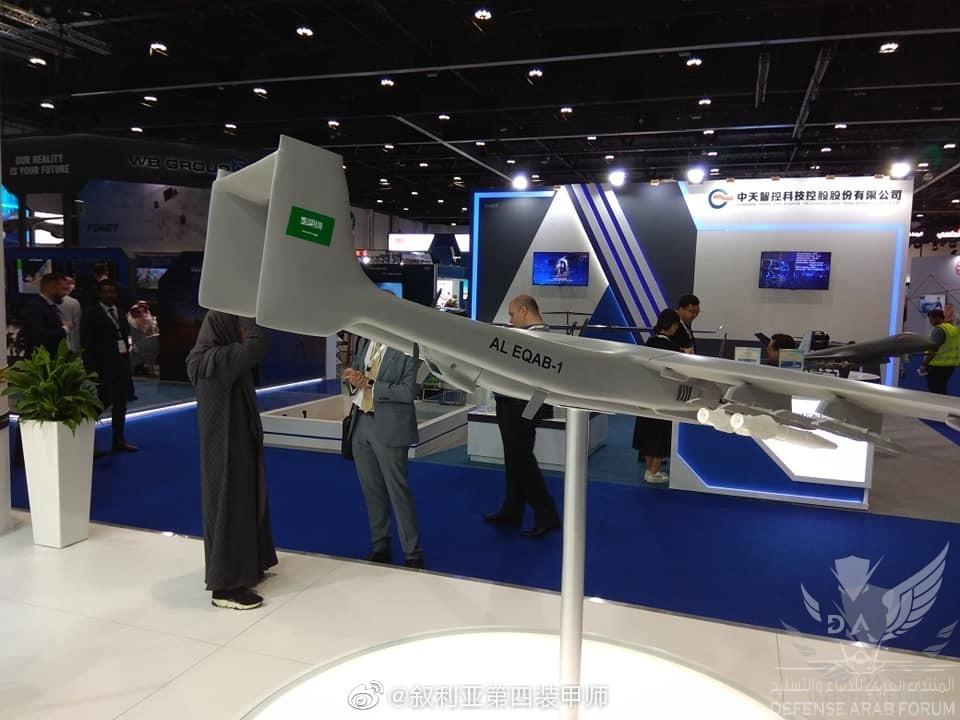 ALEQAB-1 :مركبة جوية صينية - سعودية ثقيلة بدون طيار 43255610