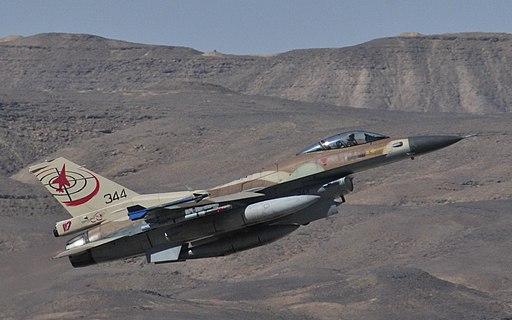 سلاح الجو الاسرائيلي يلغي السرب رقم 117  512px-10