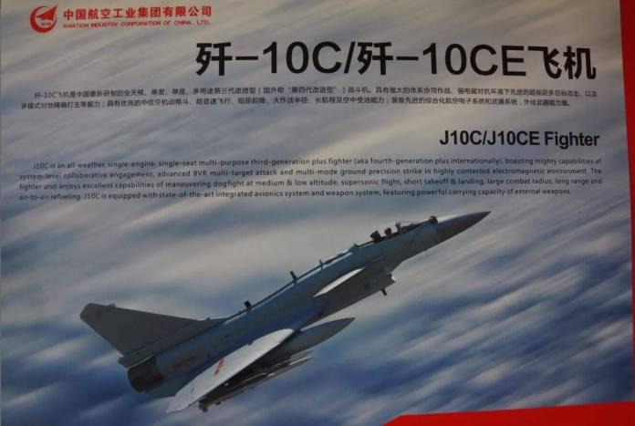 لماذا لايرغب احد في شراء الطائرات الصينيه ؟! 78041910