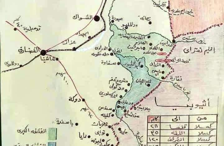 ماذا يحدث في الفشقة؟… استعراض القوة المصري في السودان يزيد التمزّق الداخلي في إثيوبيا Aaao_y10