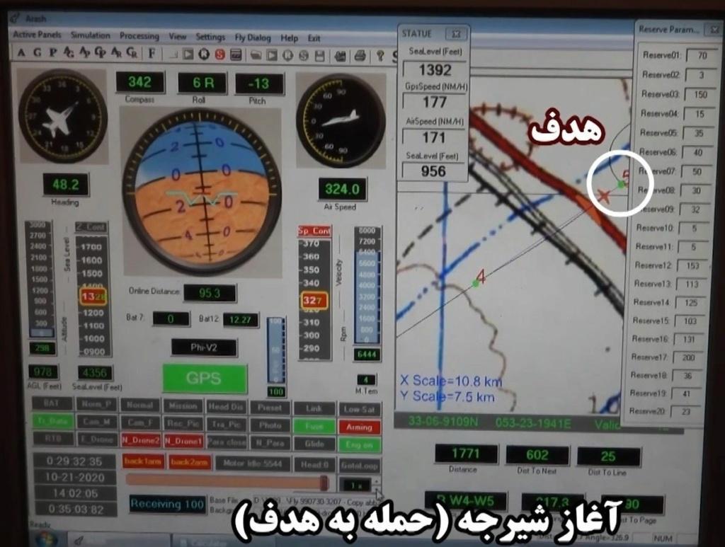إيران تختبر طائرة مسيرة انتحارية جديدة في مناورة جوية Aaoo-a10