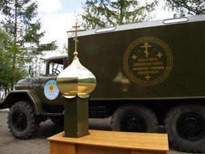 الكنيسه المتنقله ضمن الوحدات العسكريه الروسيه  Dsa8hc10