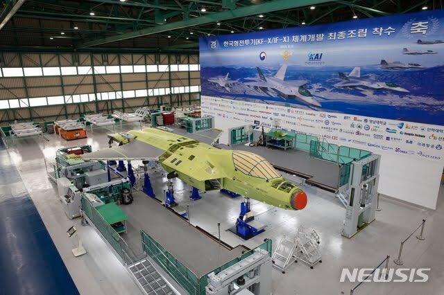 كوريا الجنوبيه ستعرض على لوكهيد مارتن الامريكيه الاستثمار في طائره KF-X  Eg9egv11