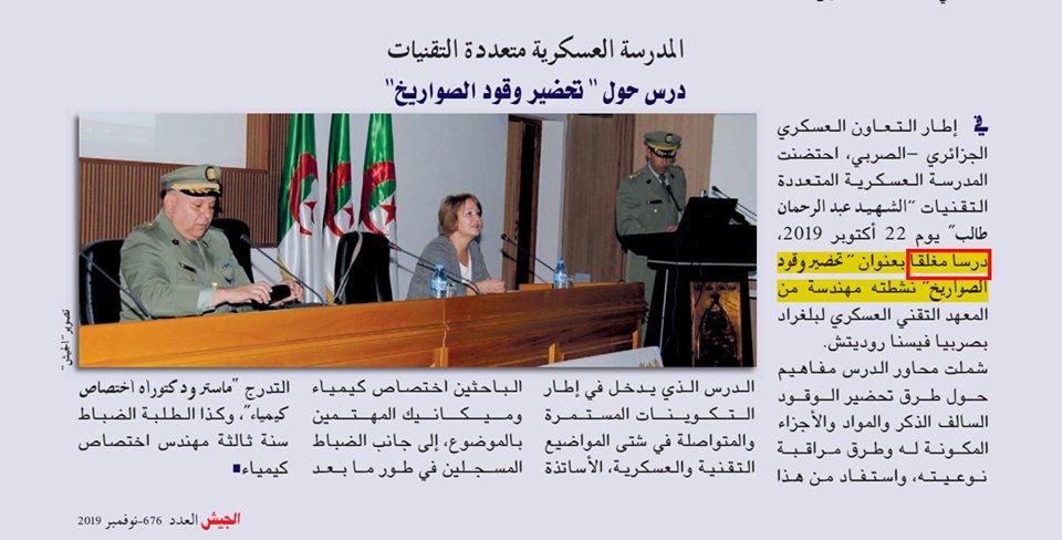تعاون عسكري بين الجزائر وصربيا في مجال الصواريخ  Eizmvd10