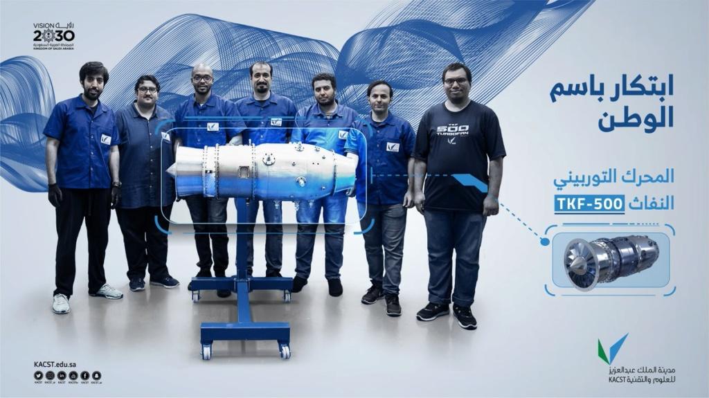 السعوديه :  تطوير وتصنيع محرك TKF-500 التوربيني النفاث  Eju42m10