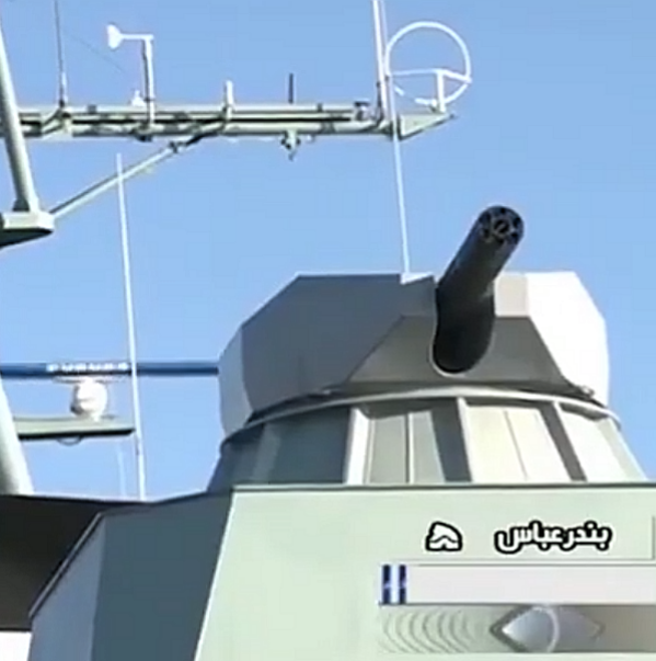 البحرية الإيرانية تعلن تزويد سفينة حربية بمنظومة  ( كمند ) الدفاعية الجديدة Ekn4ee10