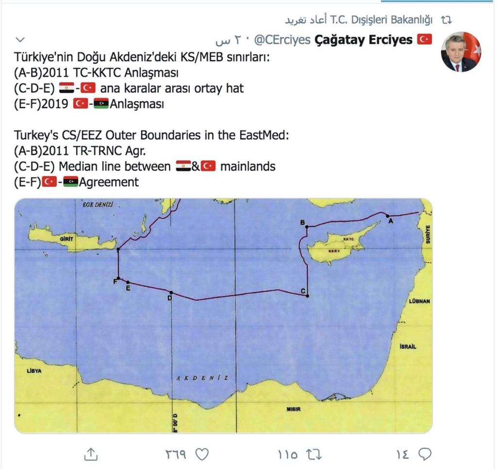 ردا على الاتفاق العسكري بين تركيا وحكومة الوفاق الليبية.. اليونان ستطلب الدعم من الناتو Ekxyvj10