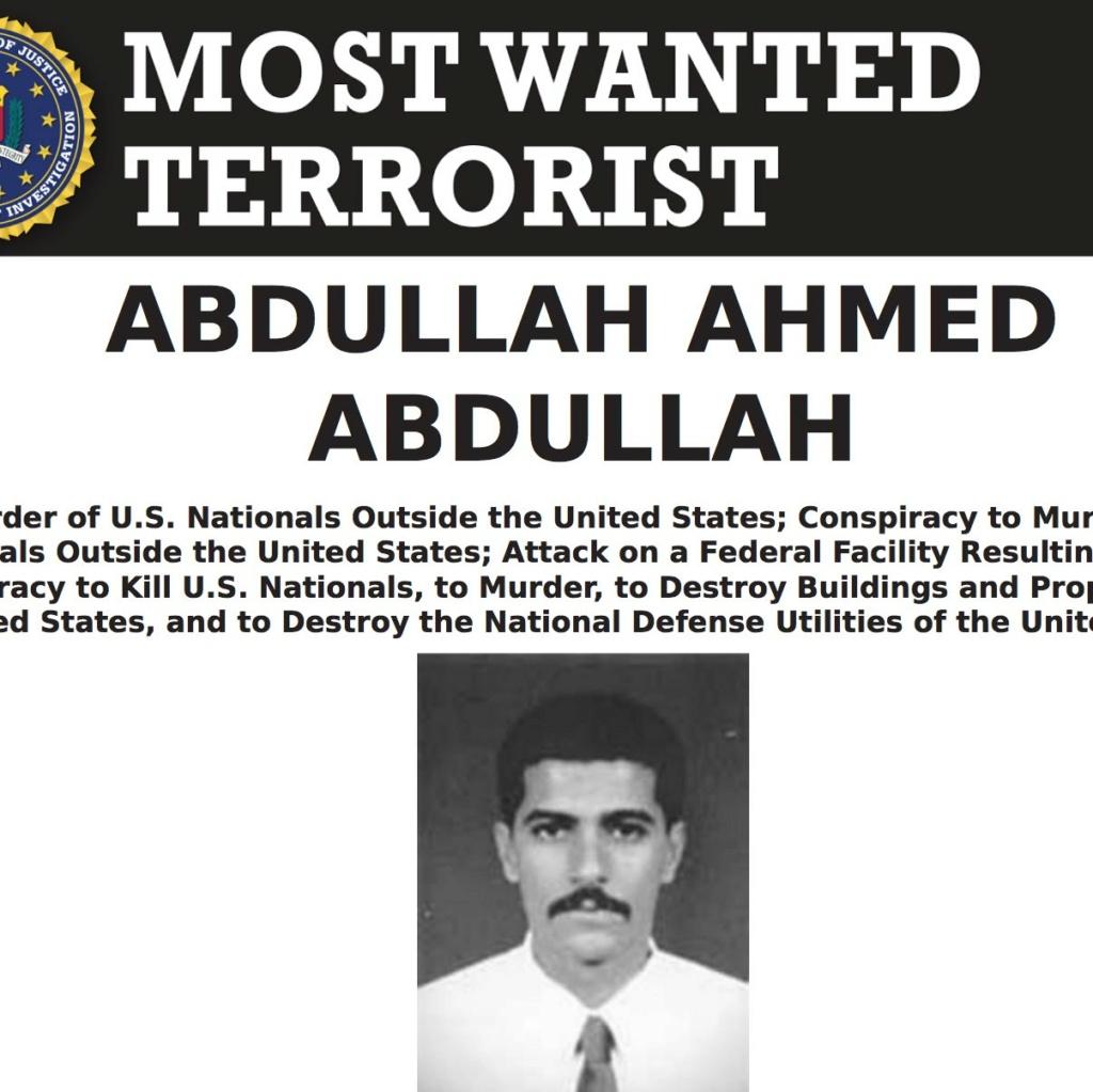 نيويورك تايمز: مقتل الرجل الثاني بتنظيم القاعدة في إيران مع أرملة حمزة بن لادن Emv7md10