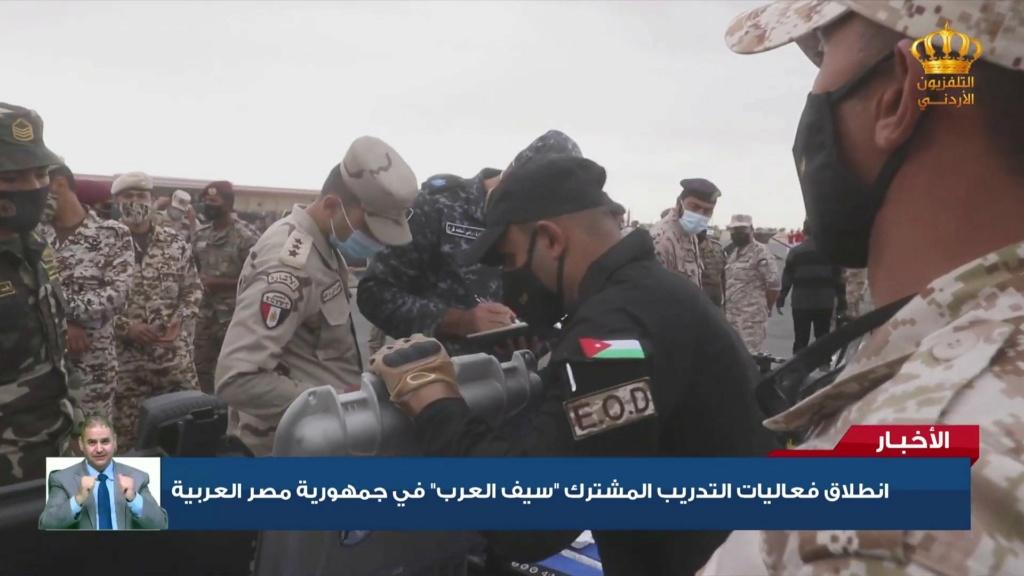 """""""سيف العرب"""" تمارينٌ عسكرية لـ 4 دول عربية Enlh2710"""