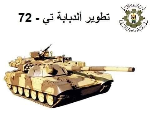 خطة تحديث المعدات الثقيلة للجيش العراقي Eo2wjc10