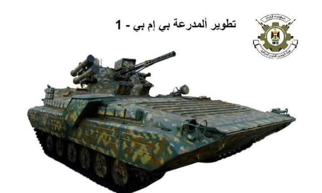 خطة تحديث المعدات الثقيلة للجيش العراقي Eo2wjk10