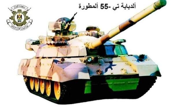 خطة تحديث المعدات الثقيلة للجيش العراقي Eo2wjv10