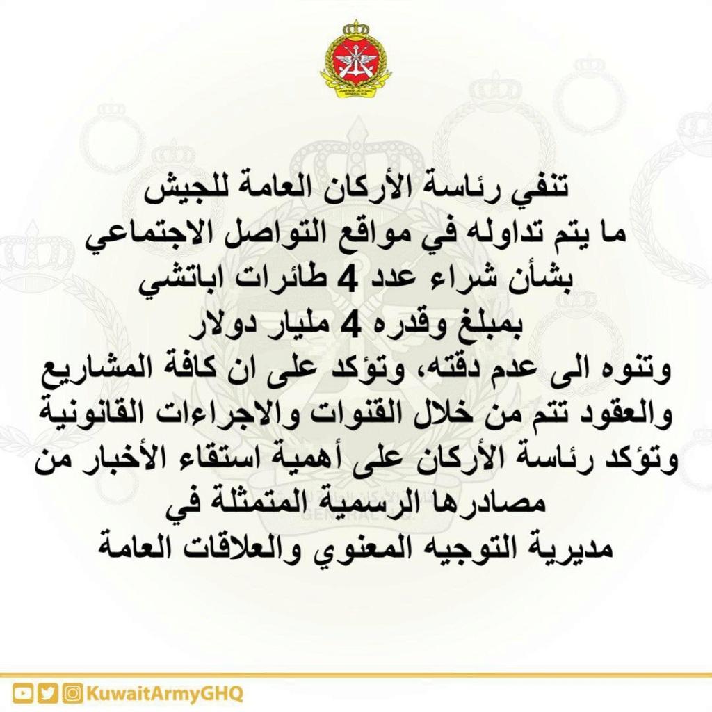 الجيش الكويتي ينفي شراء طائرات أباتشي Eq49ja10