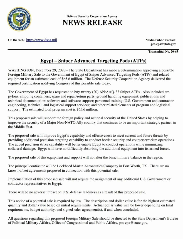 مصر تشتري بودات تهديف AN/AAQ-33 Sniper المتقدمه من الولايات المتحدة Eqb56a10