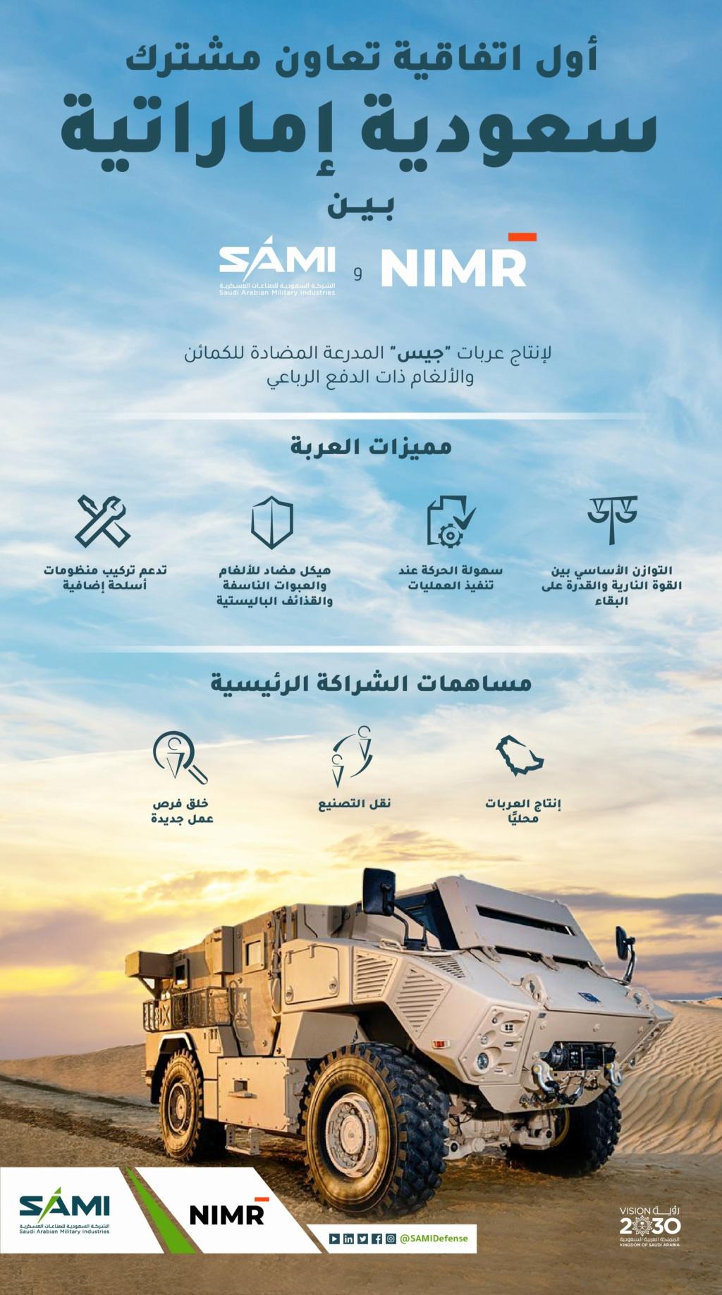 أول اتفاقية صناعات عسكرية بين شركة سعودية وإماراتية لتصنيع عربات (جيس) المقاومه للالغام في المملكة Eu1zpd10