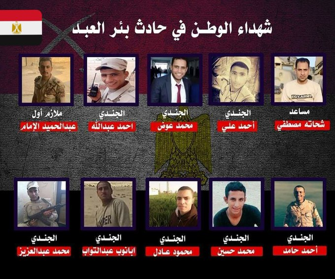 الجيش المصري يعلن مقتل وإصابة 10 من عناصره بانفجار شمال سيناء Ew7q8e10