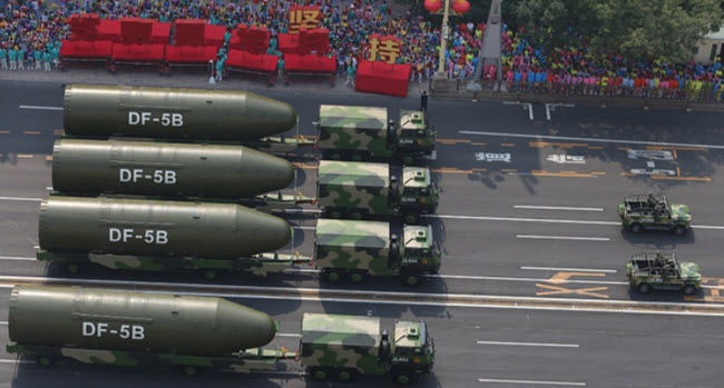 هل تستعد بكين لاستخدام قنبلة ذرية في الصراعات الإقليمية؟ Ioy-oa10