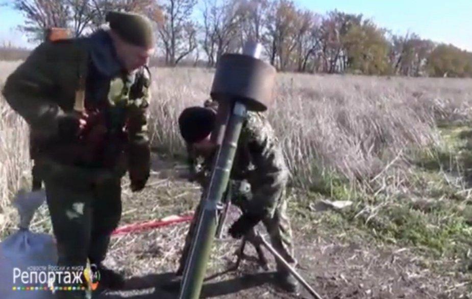 صور تظهر مدافع هاون صامته في الدونباس شرق اوكرانيا  Suppos11