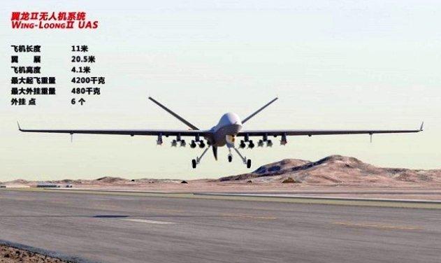 الجيش المغربي يعزز قواته بطائرات Wing Loong 2 بدون طيار الصينية Winglo10