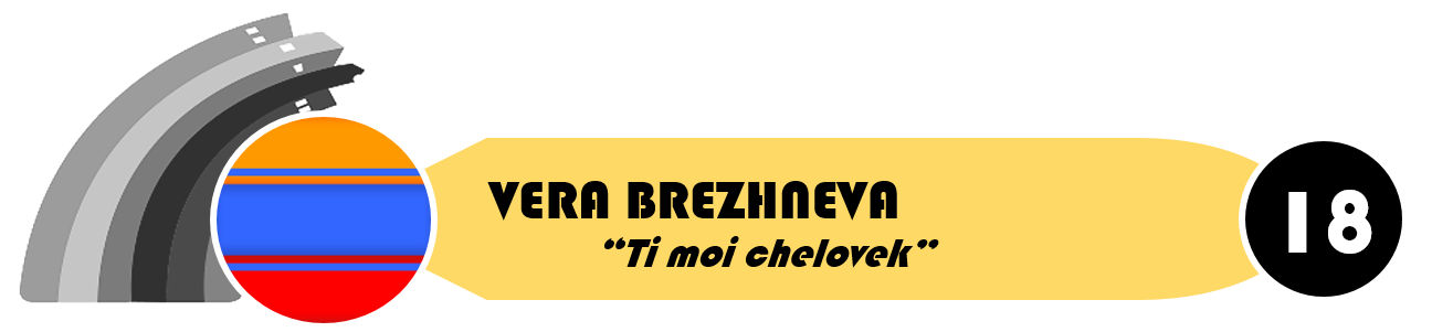 [VOTACIONES] EURO · COUNTRY · 65 | GALA DE PRESENTACIÓN - Página 2 Hereba10
