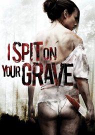 الفيلم الاجنبي (I Spit on Your Grave (2010 Medium10