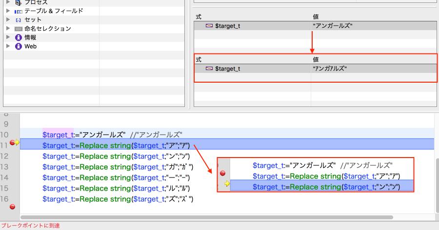 長音記号とReplace string - Page 2 Iidddi11