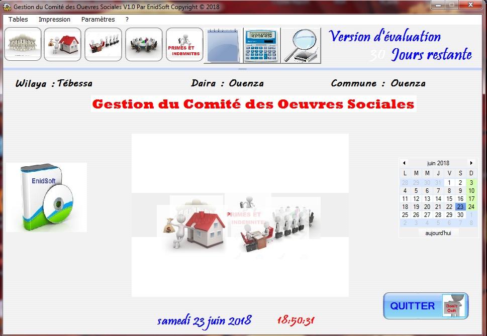 برنامج تسيير التعويضات و السلفة للجنة الخدمات الإجتماعية البلدية Menu_p11