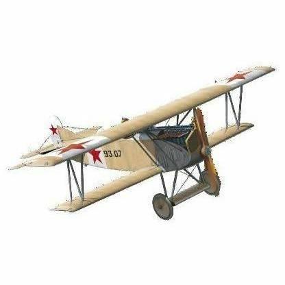 (GB Oursin Vorace) Fokker D VII 1/48 455f4c10